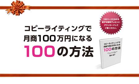 100report